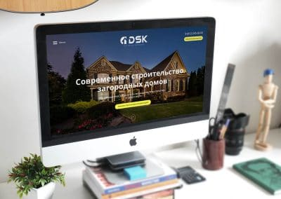 DSK website